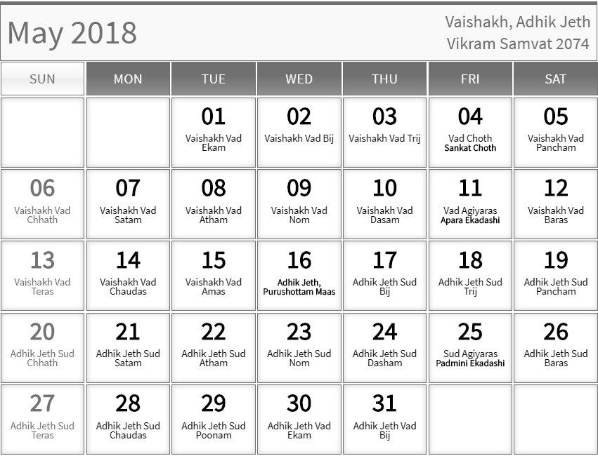 Calendar May 2018 Telugu