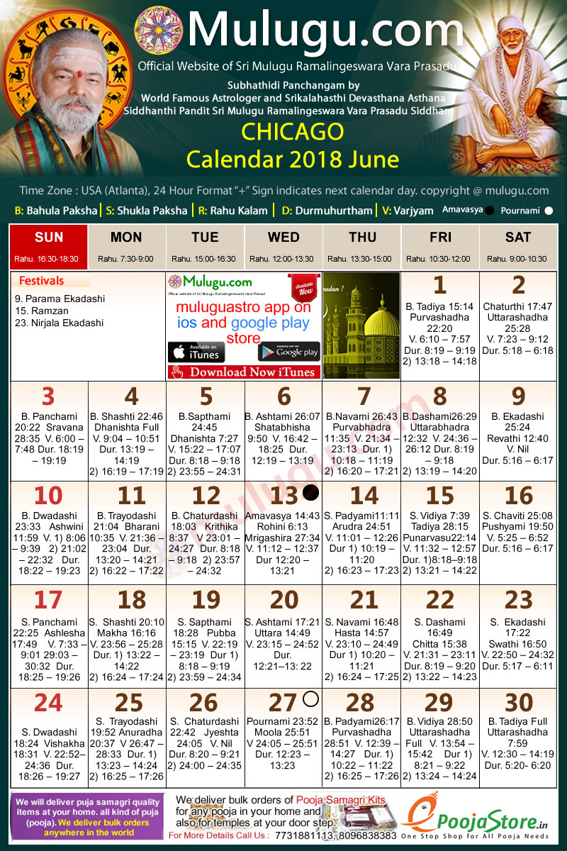 Chicago Telugu Calendar 2018 June