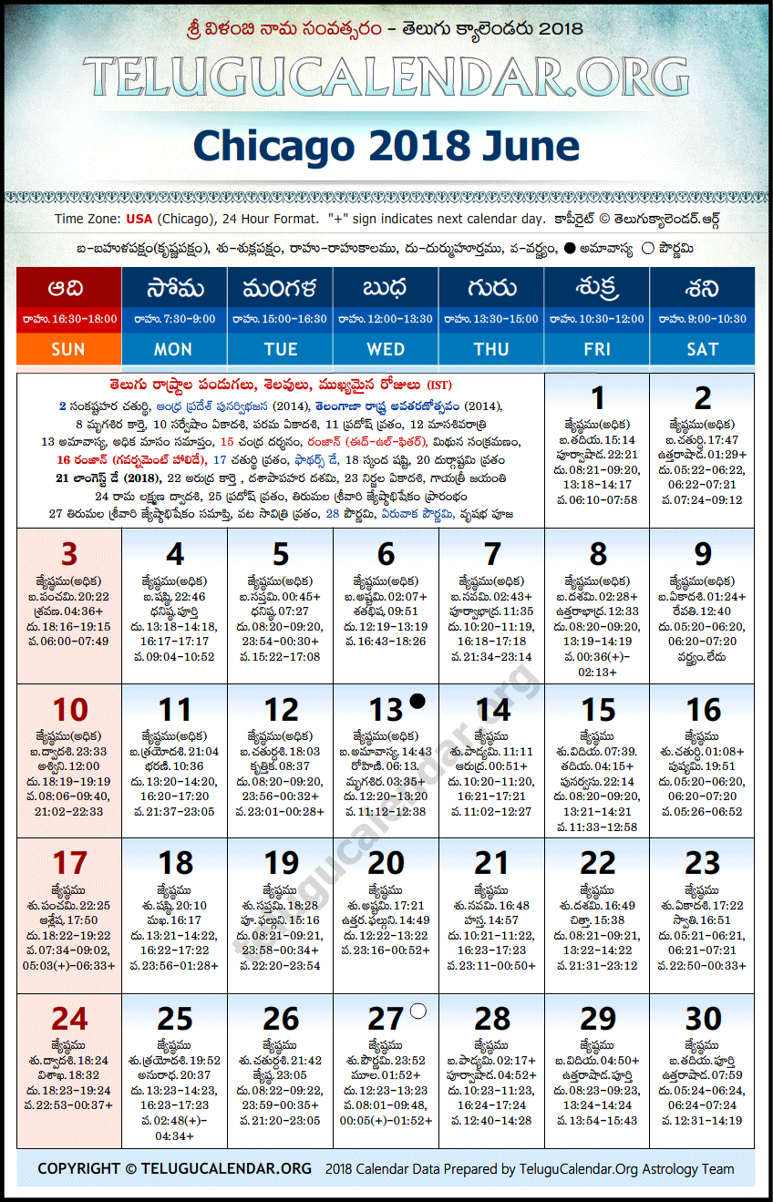 Chicago Telugu Calendars 2018 June