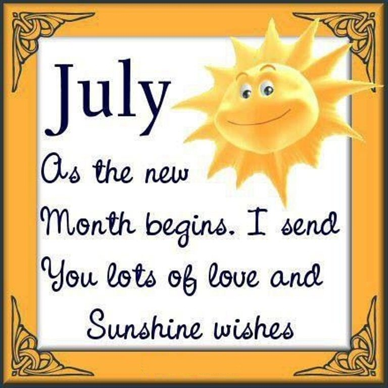 Hello July Quotes Sayings