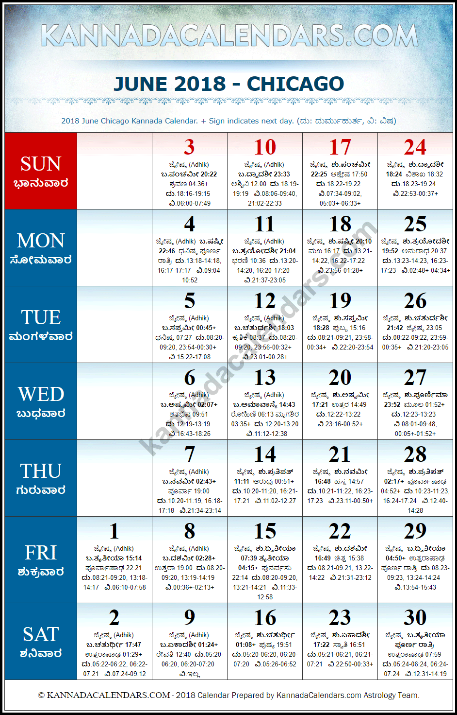 June 2018 Calendar Chicago