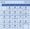 May Calendar 2018 Tamil