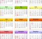 Printable 2018 Calendar Template With Holidays