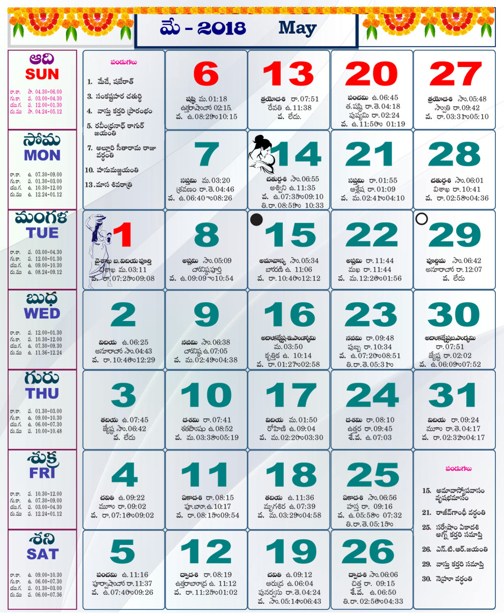 Tamil Calendar for May 2018