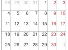 Vertical Calendar June 2018