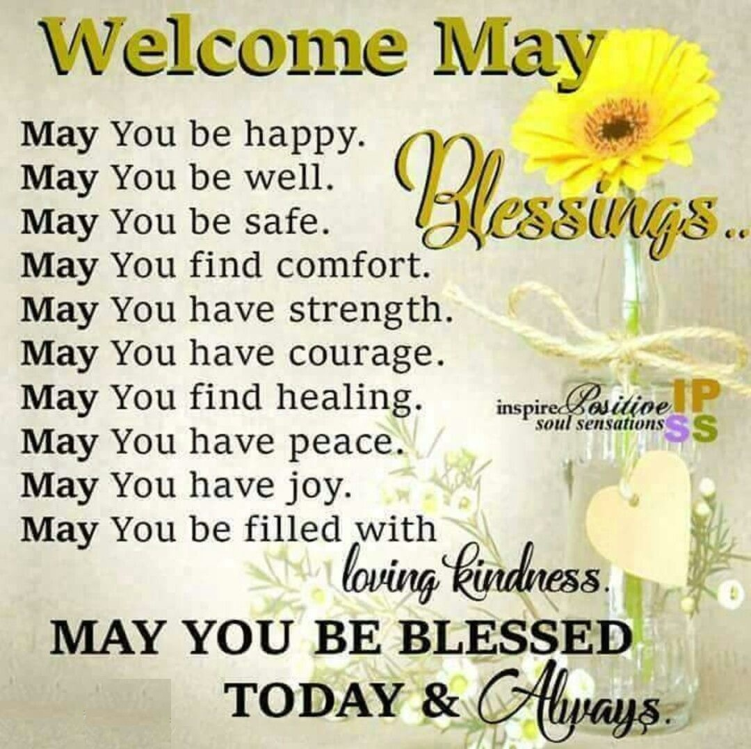 Welcome May Inspirational Quotes