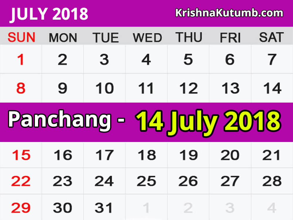 2018 July Calendar Hindu Panchang