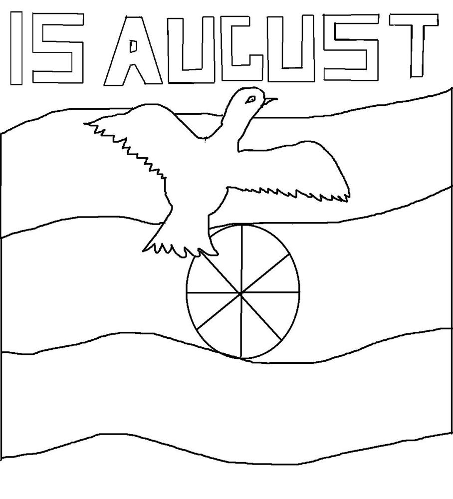 August Coloring Pages For Preschoolers