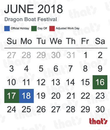 Free June Festivals 2018 Calendar