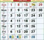 July 2018 Calendar Malaysia