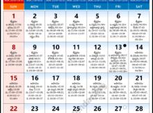 July 2018 Calendar Telugu