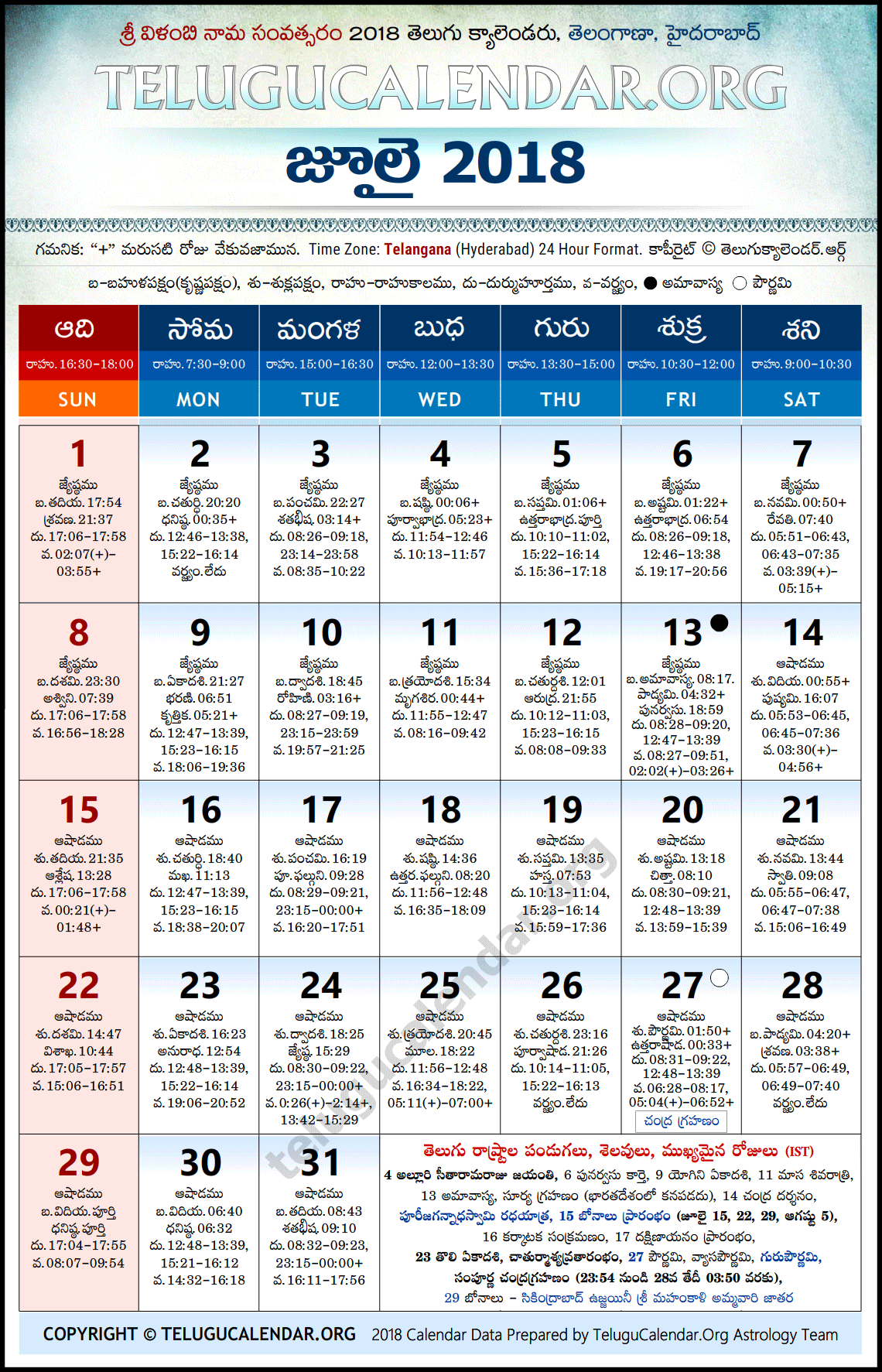 July 2018 Calendar Telugu