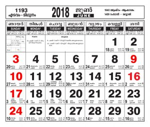 June 2018 Calendar In Malayalam