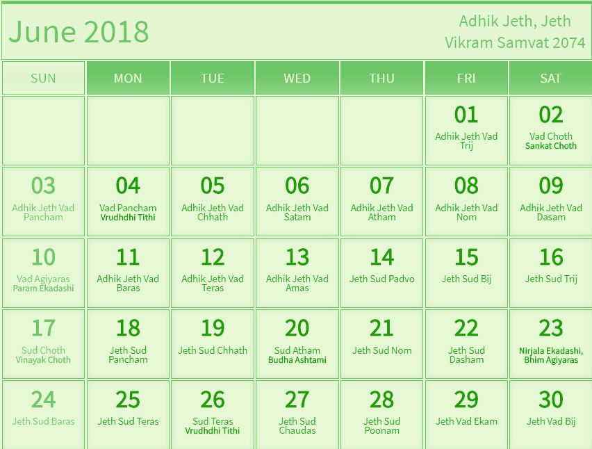 June 2018 Calendar In Tamil