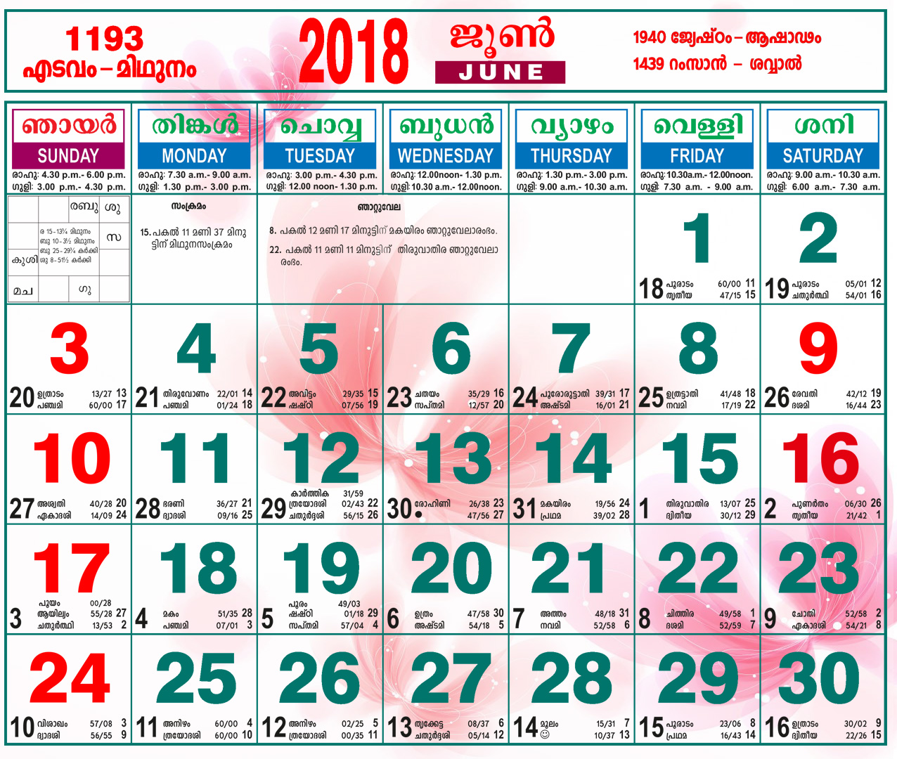 June 2018 Malayalam Calendar With Holidays and Festivals