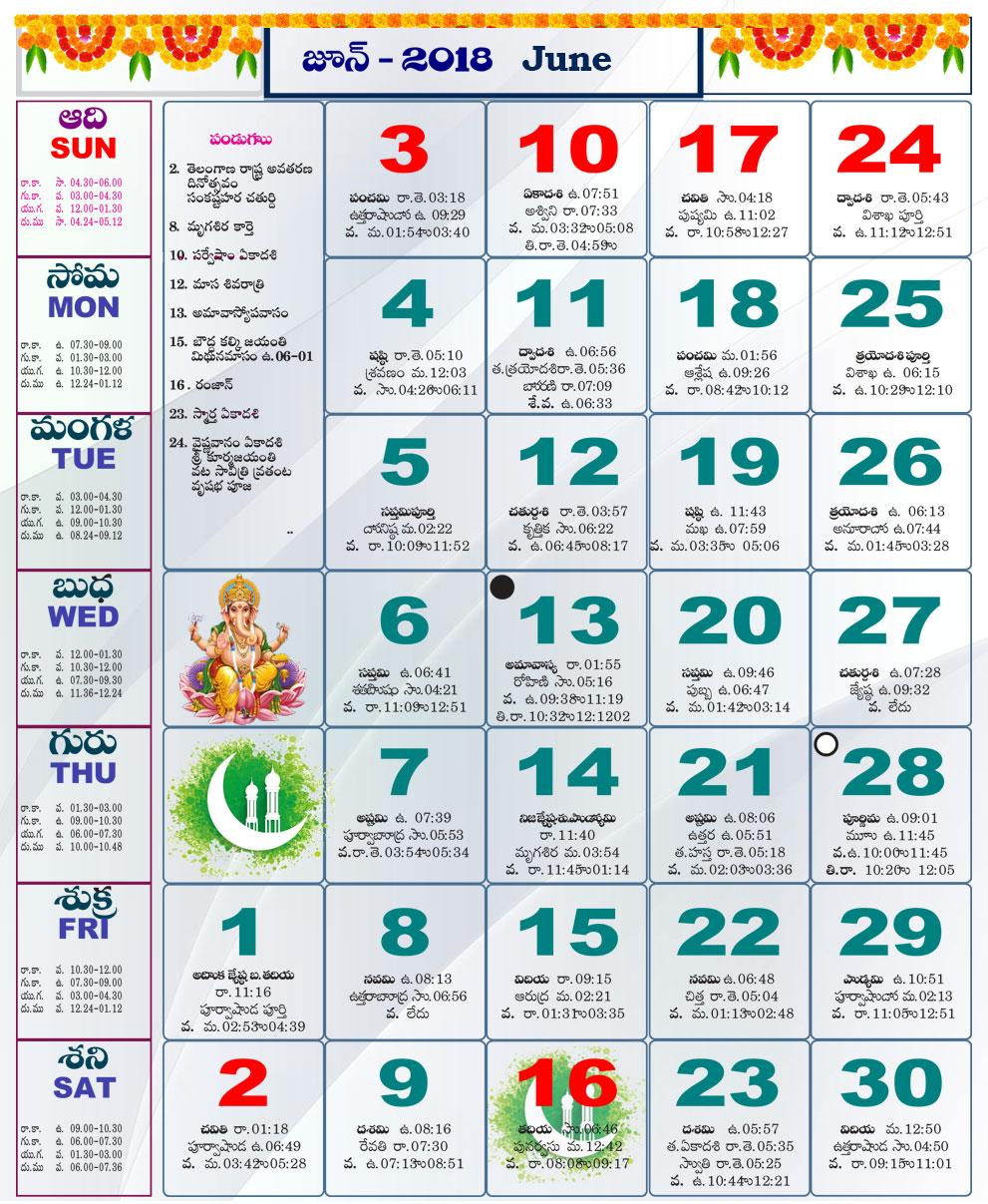 June Calendar 2018 In Tamil