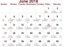 Malayalam Calendar 2018 June