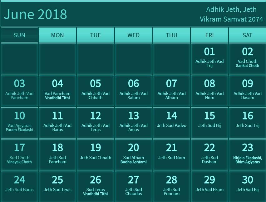 Malayalam Calendar June 2018