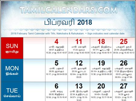 2018 Tamil August Calendar