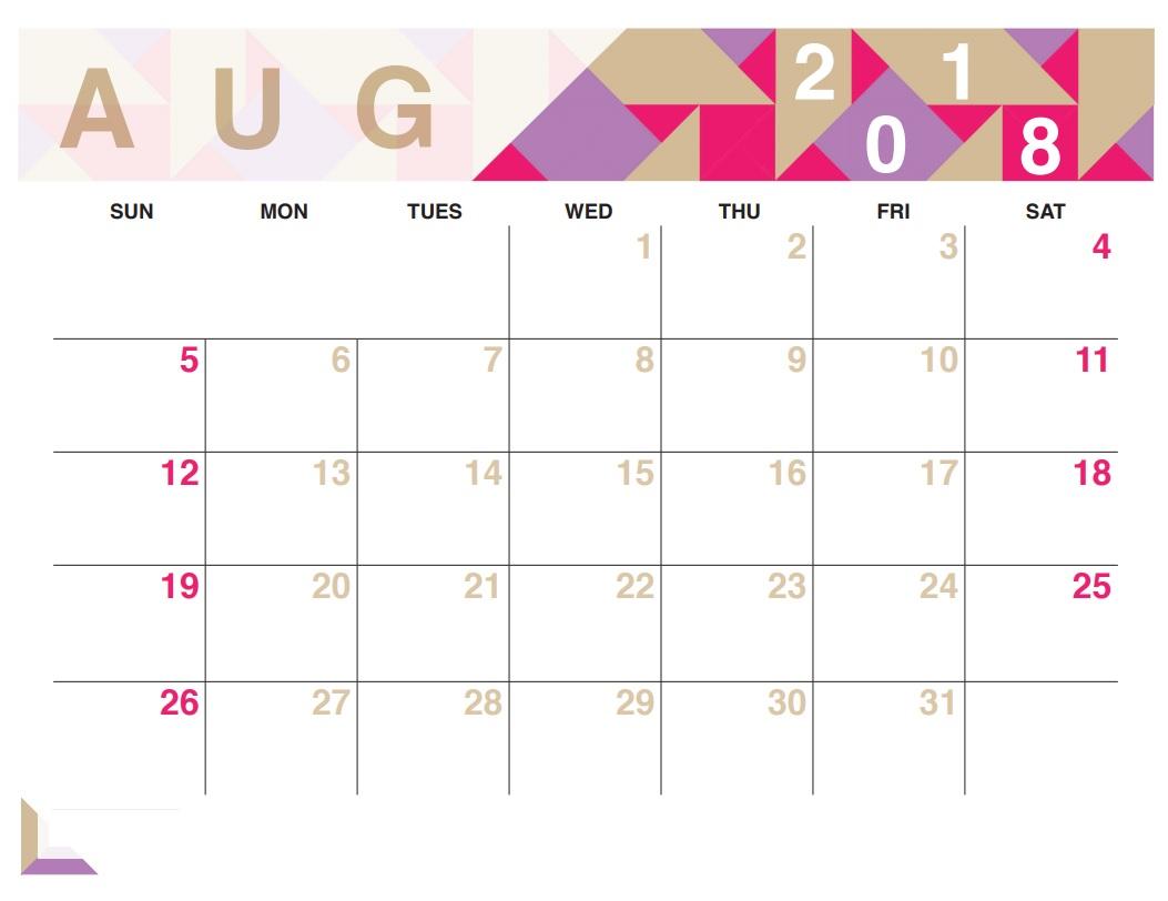 August 2018 Calendar Cute