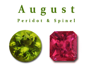 August Birthstone Color