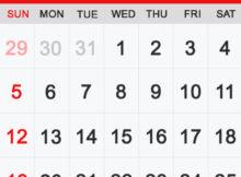Calendar August 2018 Vertical