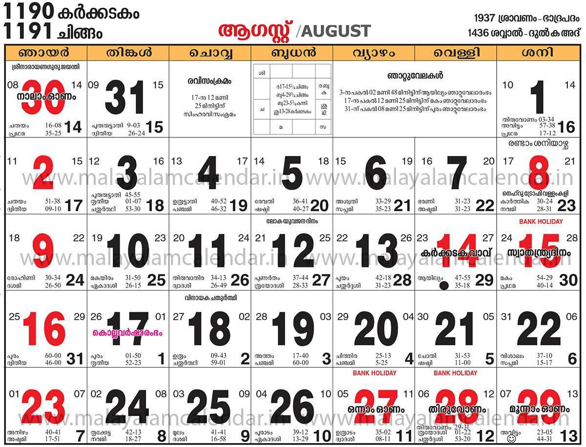 Malayalam Calendar 2018 Pdf Free Download Blank