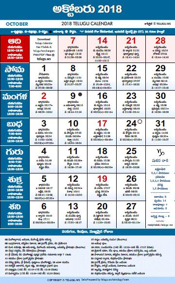October 2018 Calendar Telugu Holidays