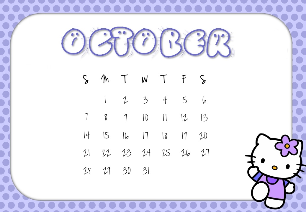 Sweet Desk Calendar October 2018