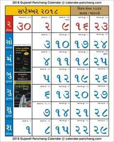 Calendar September 2018 Hindu Panchang