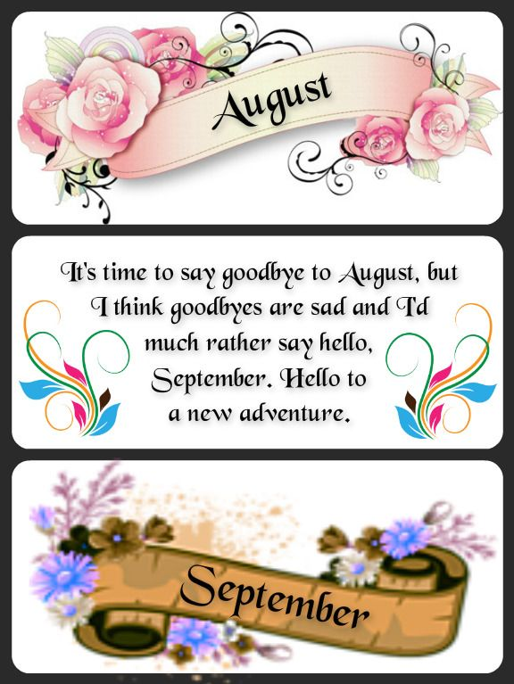Goodbye August Hello September Summer Quotes