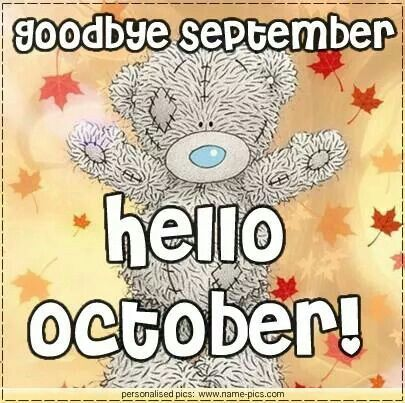 Goodbye September Hello October Funny Images