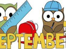 Hello September Clipart Tumblr