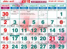 Malayalam Calendar September 2018