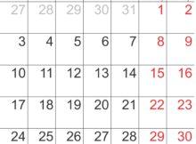 Printable September 2018 Calendar Vertical