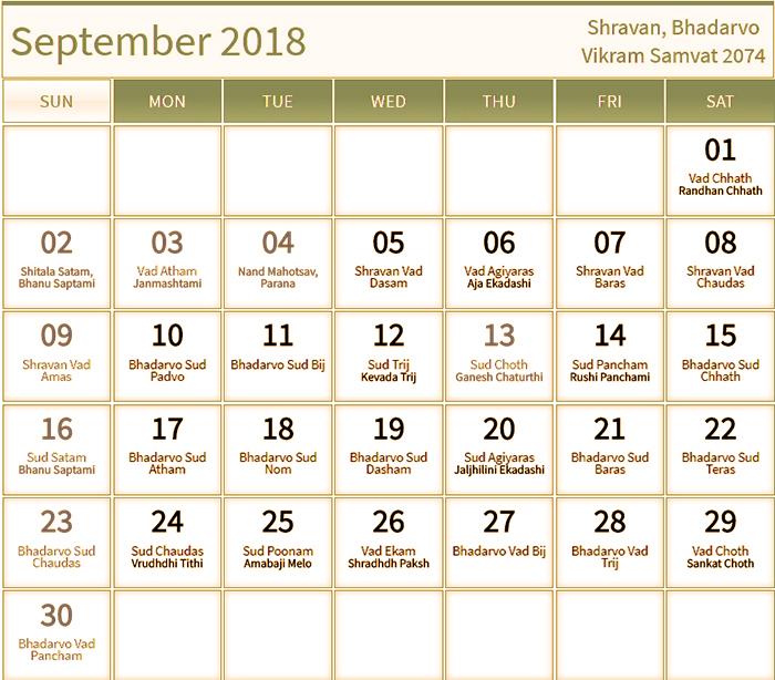 September 2018 Calendar Hindu Panchang