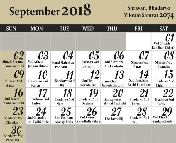 September 2018 Hindu Panchang Calendar