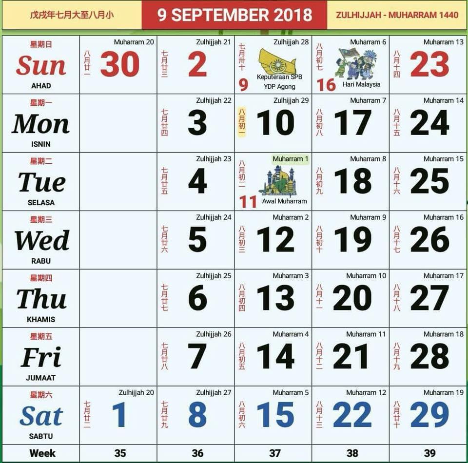 September 2018 Malaysia Calendar