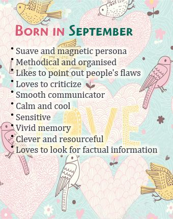 September Birthday Images, Quotes Card With Beautiful Lines