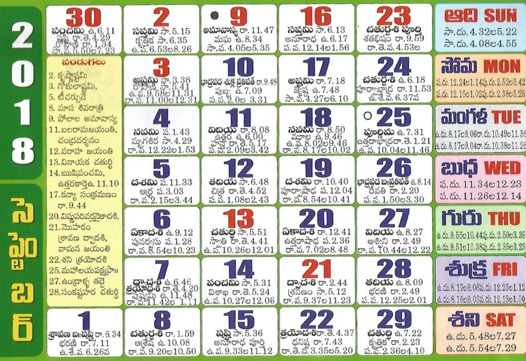 September Calendar 2018 Hindu Panchang
