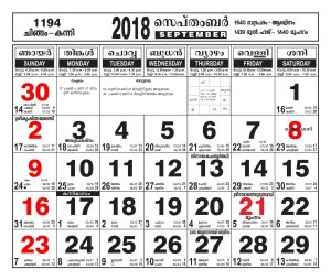 September Calendar 2018 Malayalam