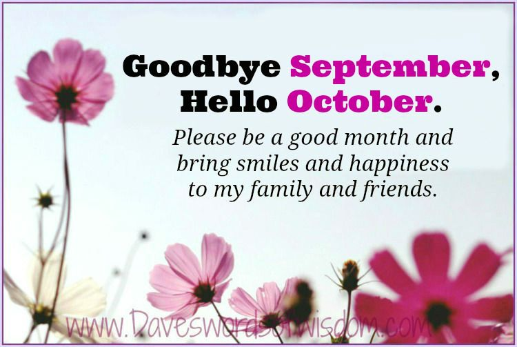 Goodbye September Hello October Quotes