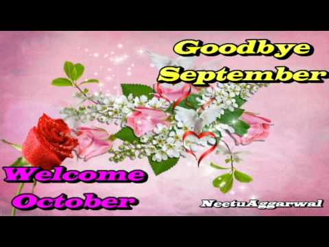 Goodbye September Hello October Wallpaper Tumblr