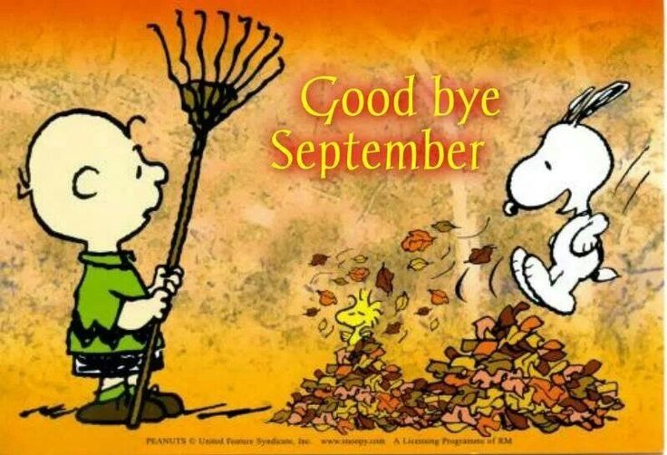 Goodbye September Welcome October Quotes