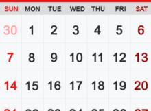 October 2018 Calendar Vertical