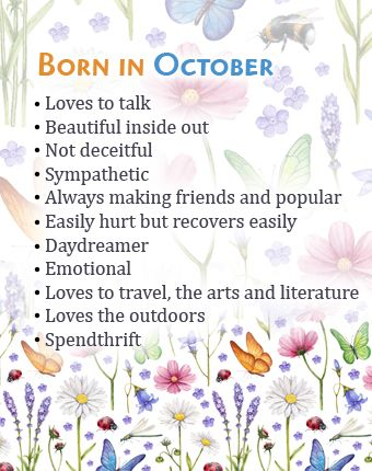 October Quotes for Birthday