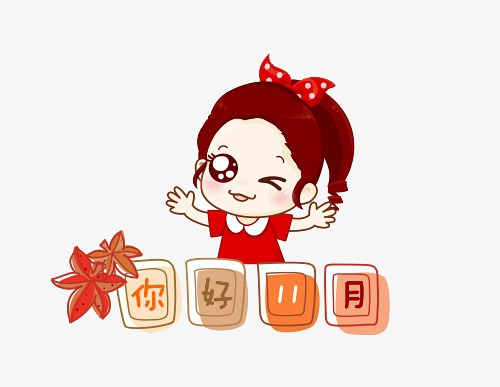 Hello November Cute Clipart