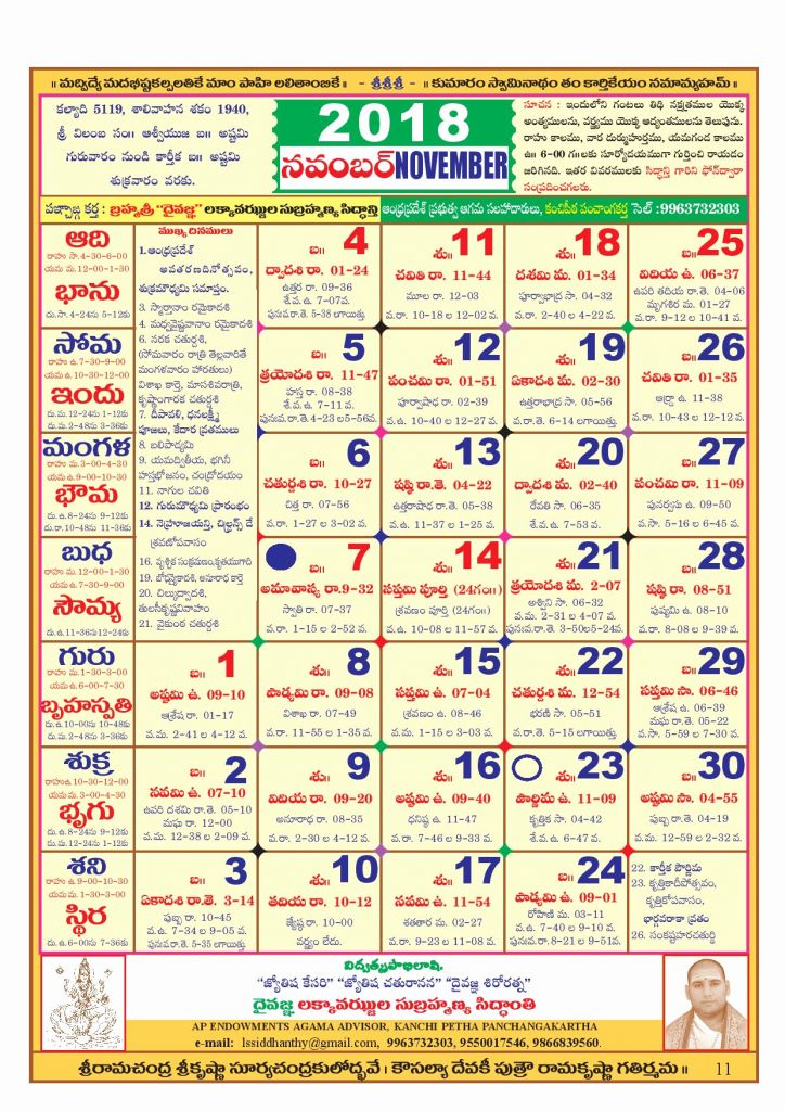 Monthly November 2018 Calendar Telugu