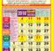 November 2018 Calendar Telugu Printable