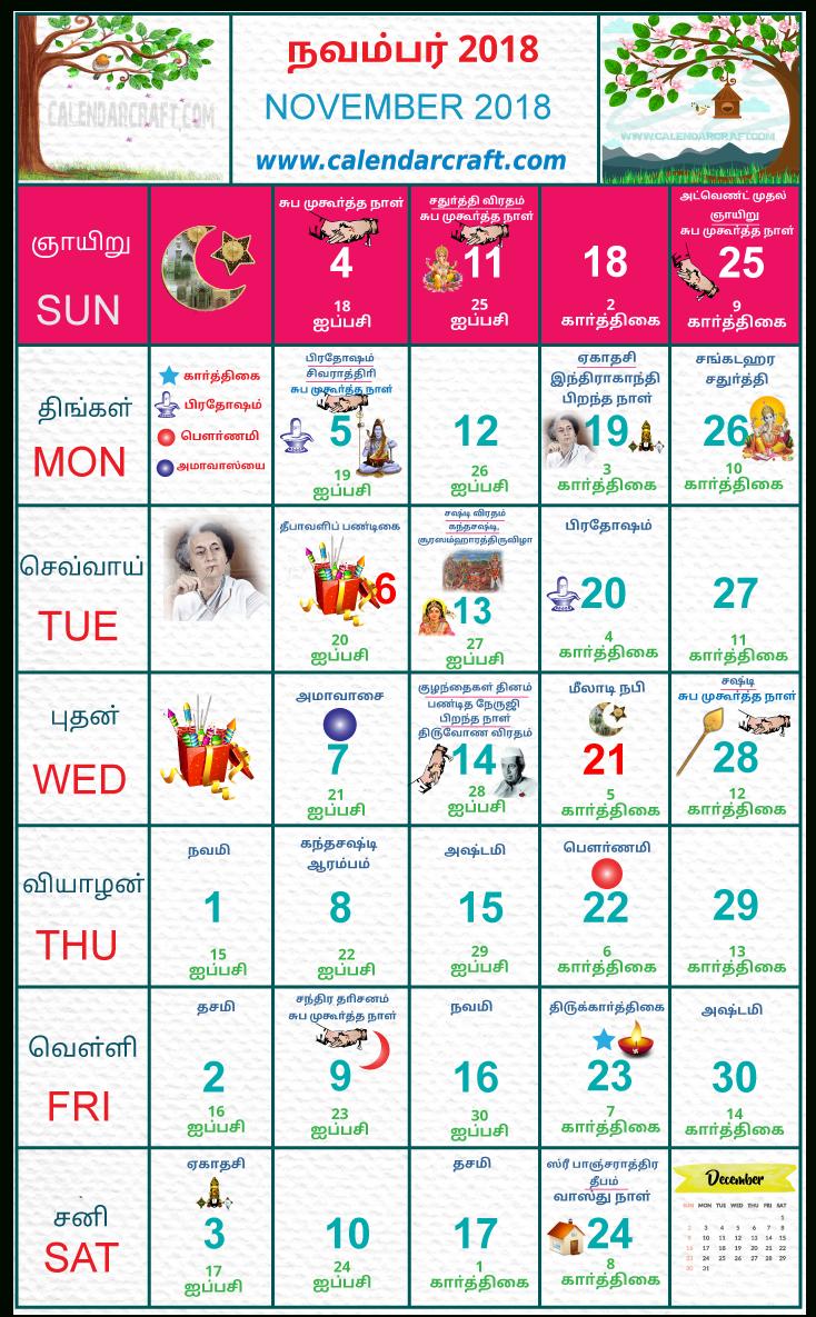 November 2018 Tamil Calendar